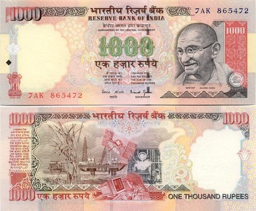 external image rupias-indias.jpg