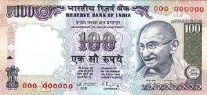 india, deficit, cuentas, gobierno, modi, reformas, desinversión